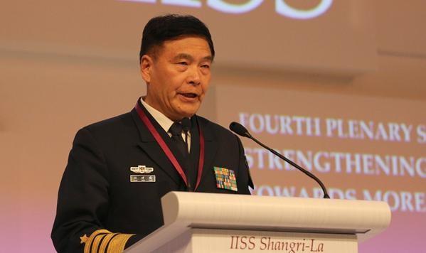 Biển Đông hôm nay 12/6: Trung Quốc 'ủ mưu' chiếm Biển Đông từ 30 năm trước - anh 2
