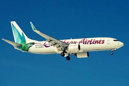 Vietnam Airlines lọt top 20 hãng hàng không 'sặc sỡ' nhất thế giới - anh 15
