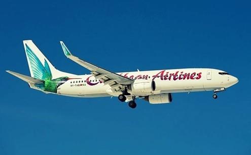 Vietnam Airlines lọt top 20 hãng hàng không 'sặc sỡ' nhất thế giới - anh 10