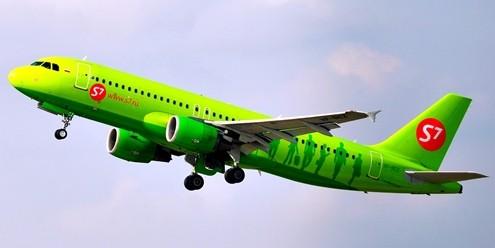 Vietnam Airlines lọt top 20 hãng hàng không 'sặc sỡ' nhất thế giới - anh 12