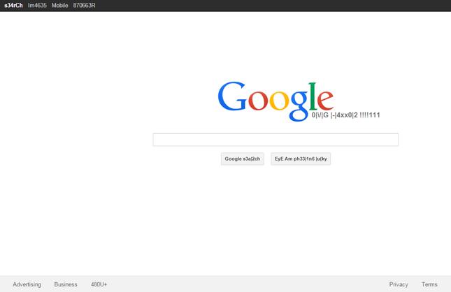 Những trò lừa thú vị trên Google bạn nên thử - anh 3