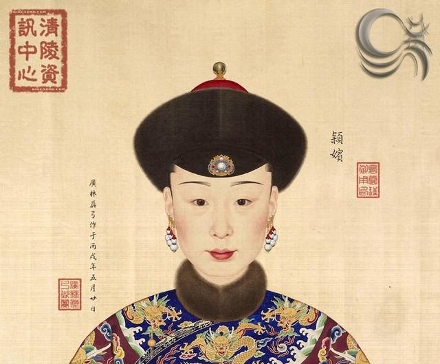 Dung nhan tuyệt sắc của 11 phi tần hoàng đế Càn Long - anh 10
