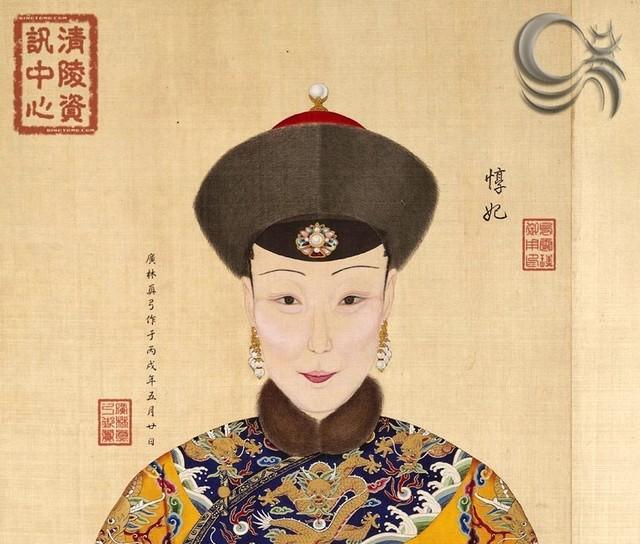 Dung nhan tuyệt sắc của 11 phi tần hoàng đế Càn Long - anh 12
