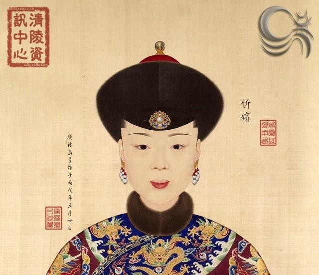 Dung nhan tuyệt sắc của 11 phi tần hoàng đế Càn Long - anh 11