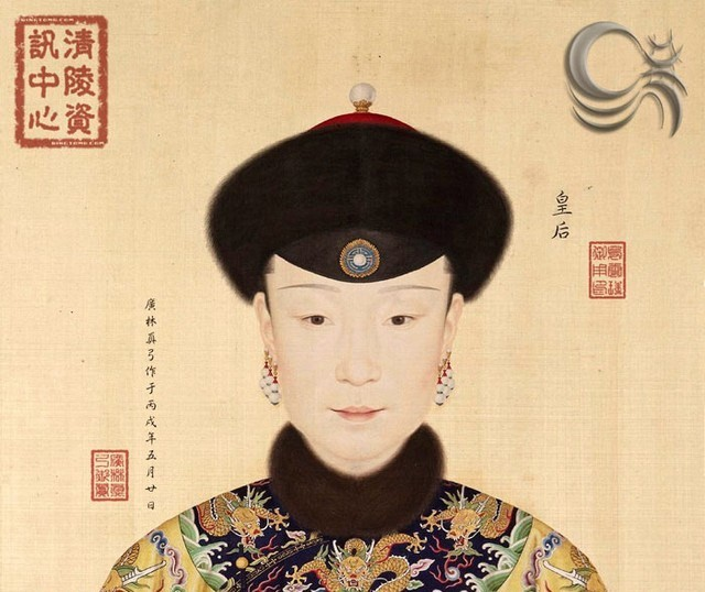 Dung nhan tuyệt sắc của 11 phi tần hoàng đế Càn Long - anh 3