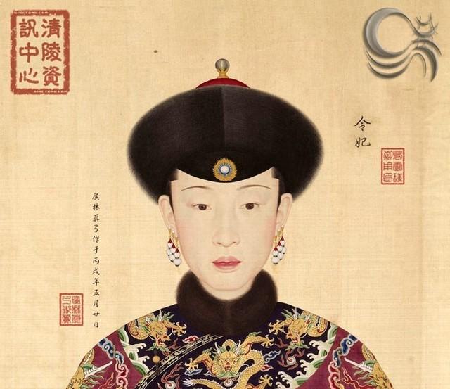 Dung nhan tuyệt sắc của 11 phi tần hoàng đế Càn Long - anh 7