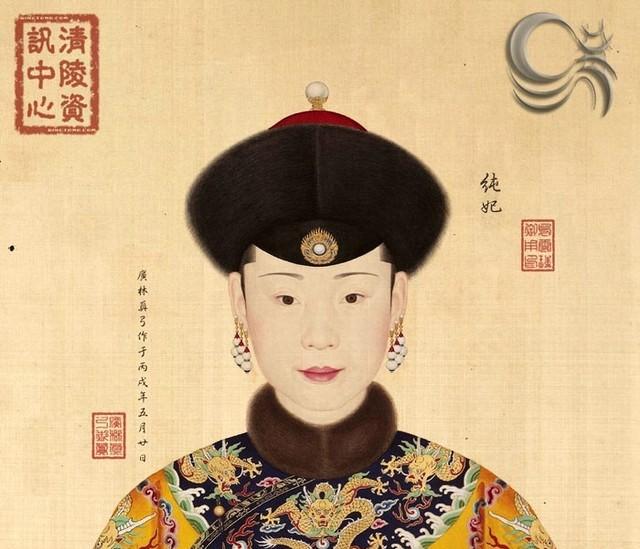 Dung nhan tuyệt sắc của 11 phi tần hoàng đế Càn Long - anh 5