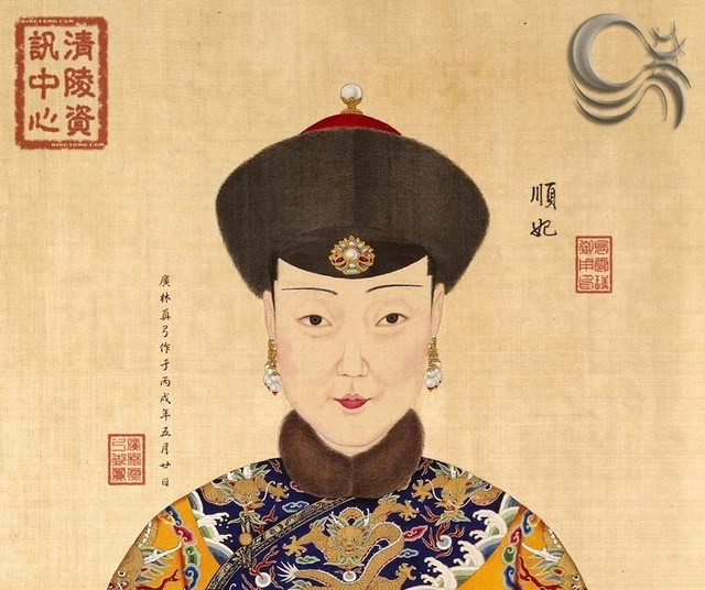 Dung nhan tuyệt sắc của 11 phi tần hoàng đế Càn Long - anh 13