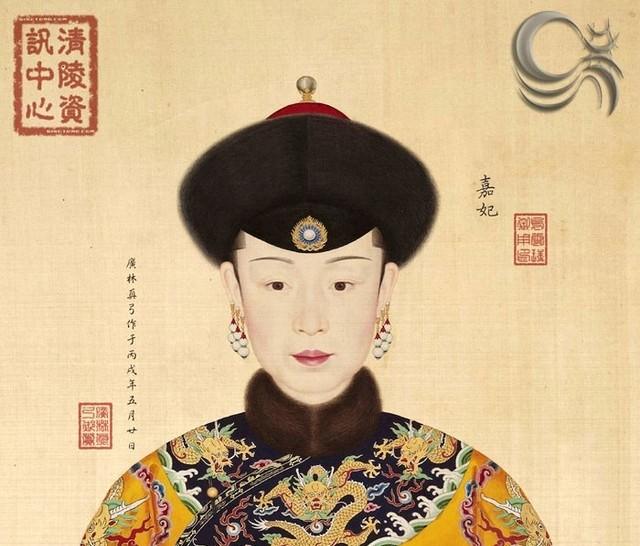 Dung nhan tuyệt sắc của 11 phi tần hoàng đế Càn Long - anh 6