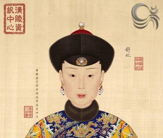 Dung nhan tuyệt sắc của 11 phi tần hoàng đế Càn Long - anh 8