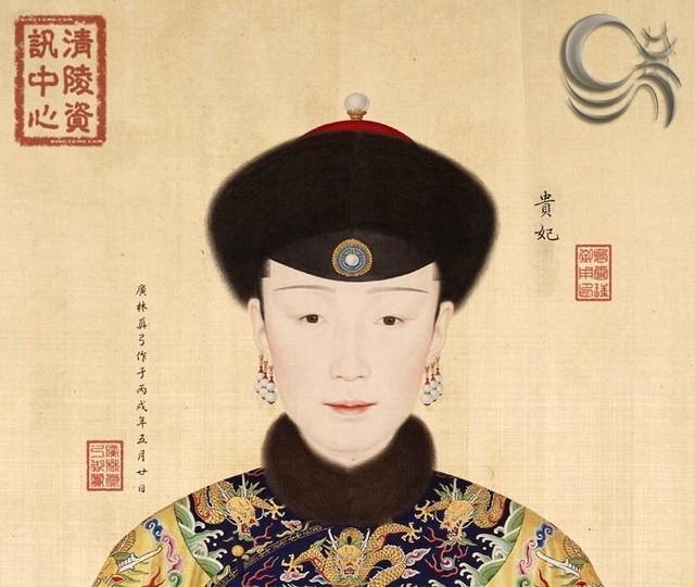 Dung nhan tuyệt sắc của 11 phi tần hoàng đế Càn Long - anh 4