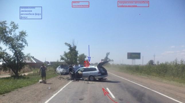 Nga: Cảnh sát liều mình đâm vào ô tô để cứu 300 học sinh - anh 2