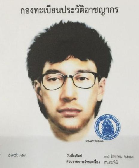 Phác họa chân dung nghi phạm đánh bom gây chấn động Bangkok - anh 2