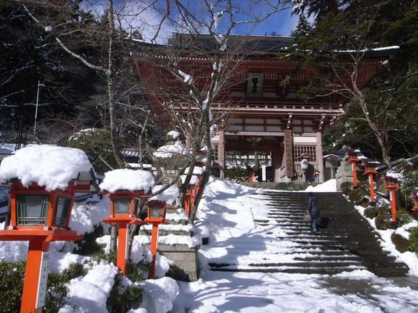 Ngắm sắc Thu đẹp ngỡ ngàng ở cố đô Kyoto, Nhật Bản - anh 7