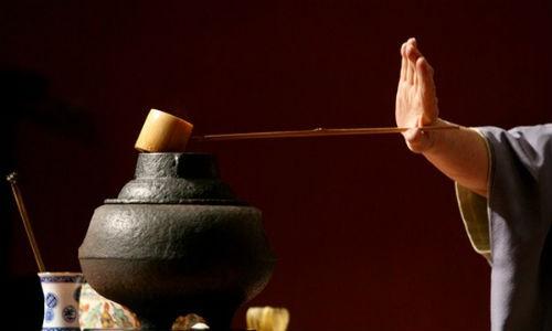 Nét tinh túy trong nghệ thuật trà đạo Nhật Bản - anh 5