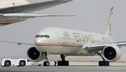Bị đe dọa đánh bom, máy bay chở 135 người hạ cánh khẩn - anh 1