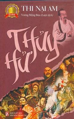 5 bộ tiểu thuyết kinh điển trong lịch sử Trung Quốc - anh 3