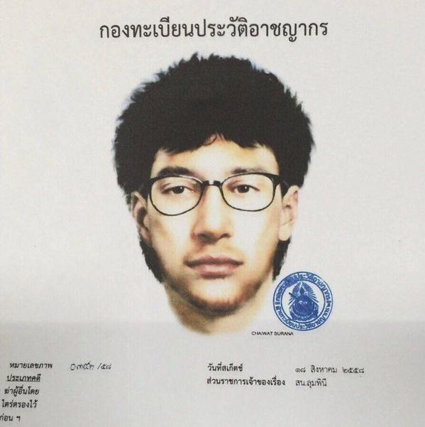 Thái Lan bác giả thiết thủ phạm vụ đánh bom là người Duy Ngô Nhĩ - anh 2