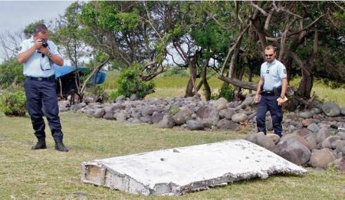 Kết luận cuối cùng về mảnh vỡ nghi máy bay MH370 - anh 1
