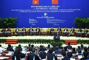 Thủ tướng đối thoại với các DN hàng đầu Trung Quốc - ảnh 2