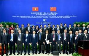 Thủ tướng đối thoại với các DN hàng đầu Trung Quốc - ảnh 4