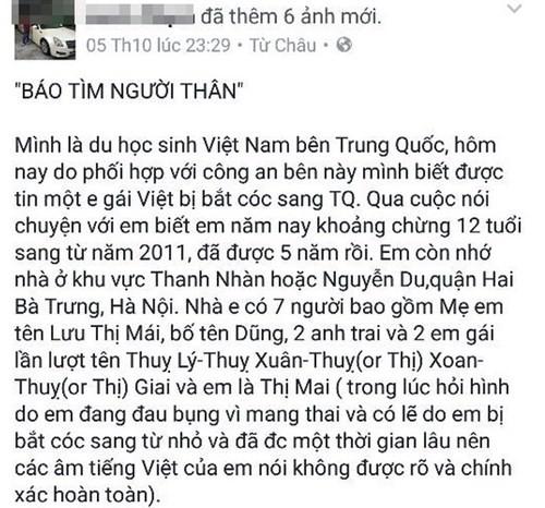 Xác minh thân nhân bé gái 12 tuổi người Việt có thai ở Trung Quốc - ảnh 1