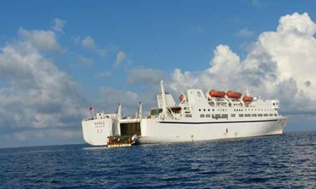 Công ty Trung Quốc lợi dụng tranh chấp Biển Đông thế nào - ảnh 1