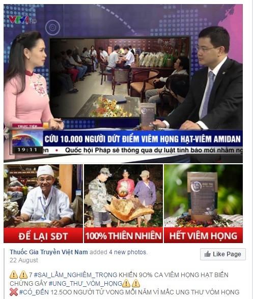 Hình ảnh bản tin Thời sự VTV bị chỉnh sửa để lừa đảo - ảnh 1